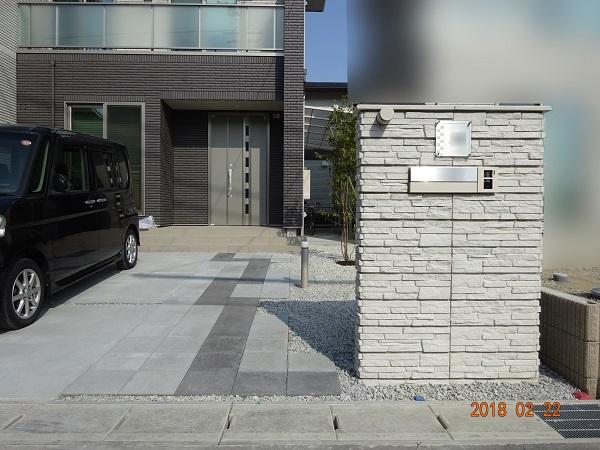愛知県 Y邸